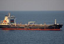 buque alkimos - Buque puerto gasolina